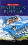 Harrius Potter et ca...