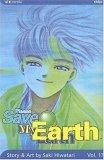 Please Save My Earth, Volume 17