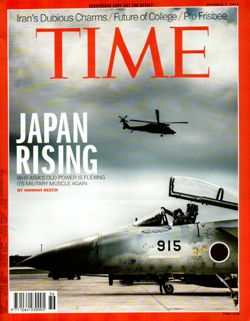 TIME 2013 Oct.07