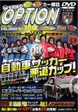 DVD VIDEO OPTION VOLUME146