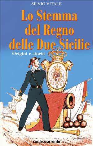 Lo stemma del Regno delle Due Sicilie
