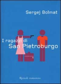 I ragazzi di San Pietroburgo