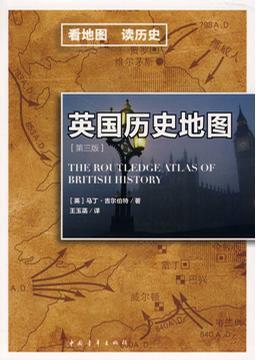英國歷史地圖