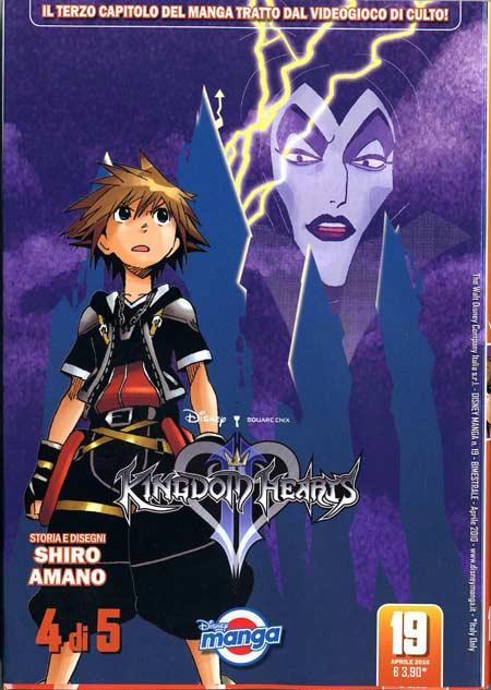 Kingdom Hearts II #4