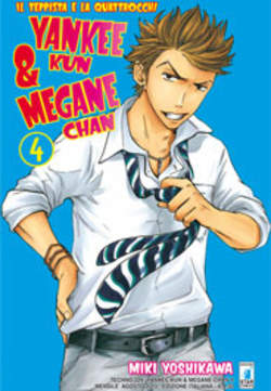 Yankee-Kun & Megane-Chan vol. 4