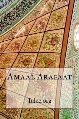 Amaal Arafaat