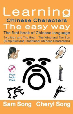 Learning Chinese Cha...