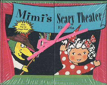 Mimi's Scary Theater