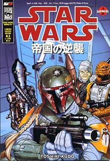 Star Wars Manga - L'impero colpisce ancora vol. 3