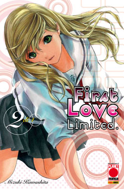 First Love Limited 2 (di 4)