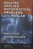 Solving applied mathematical problems with MATLAB