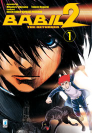 Babil II - The returner vol. 1