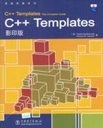 C++ Templates 影印版