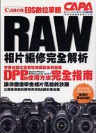 Canon EOS數位單�...
