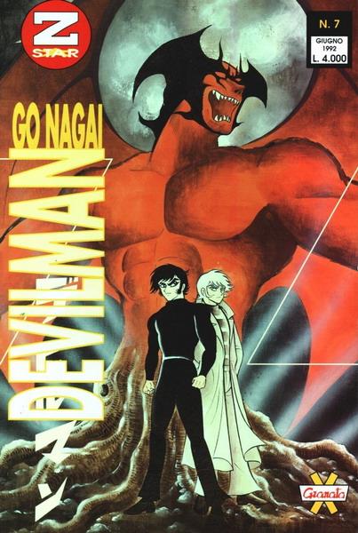 Devilman vol. 7