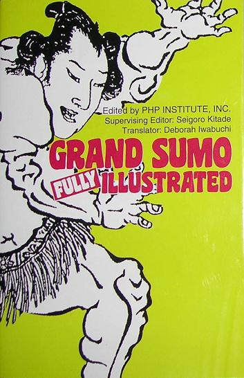 Grand Sumo Fully Illustrated