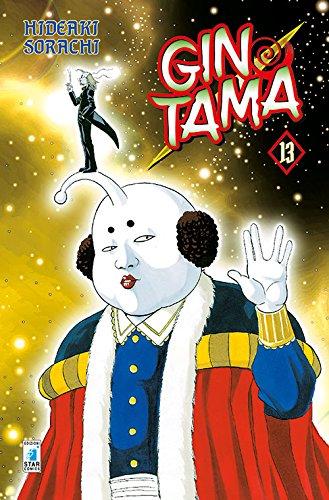 Gintama vol. 13
