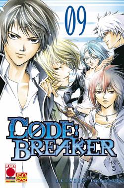 Code Breaker 09