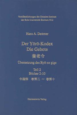 Der Yoro-Kodex. Die Gebote