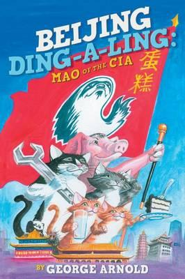 Beijing Ding-a-Ling