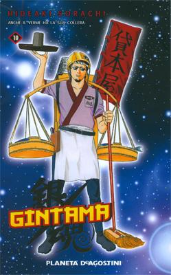 Gintama vol. 10