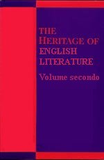 The Heritage of English Literature - volume 2