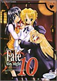 Fate/stay night 10