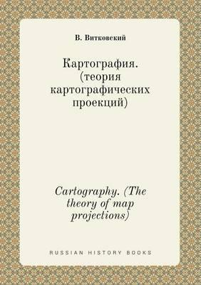 Cartography. (the Theory of Map Projections)