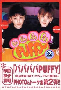 Pa pa pa pa Puffy 2