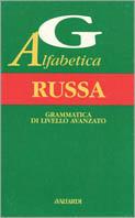 Grammatica alfabetica russa