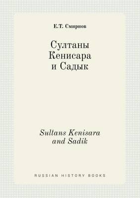 Sultans Kenisara and Sadik