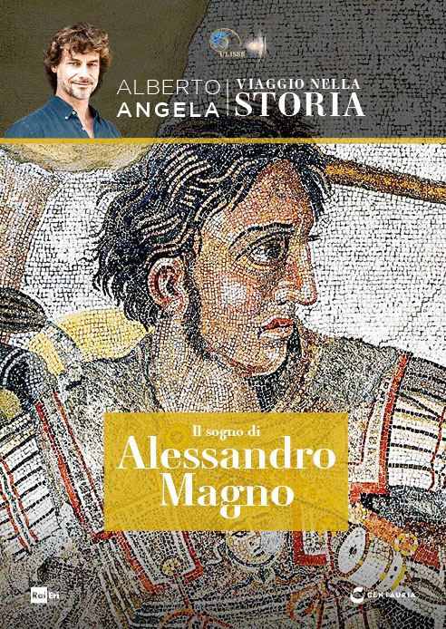 Il sogno di Alessandro Magno