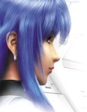 Xenosaga  EPISODE II Limited Edition Strategy Guide