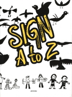 SIGN A TO Z(CD1장포함)