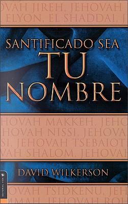 Santificado Sea Tu Nombre/ Holy Be Thy Name