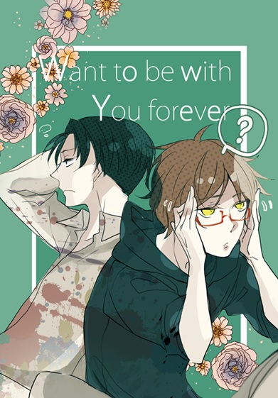 Want to be with you forever