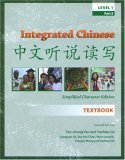 Integrated Chinese, Level 1, Part 2