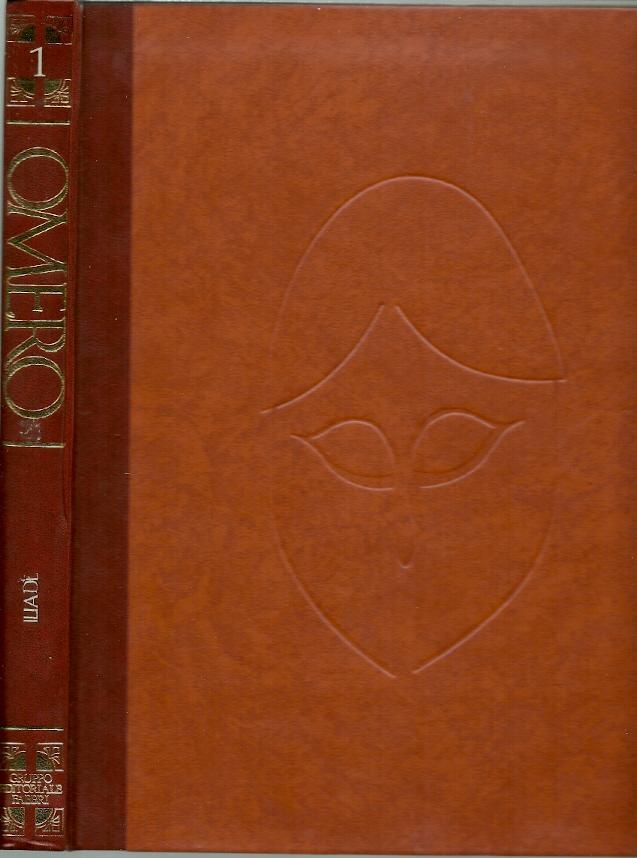 Iliade e Odissea Vol...