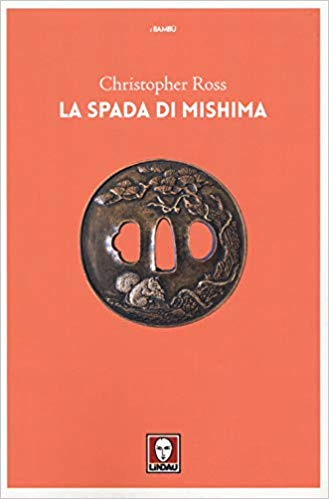 La spada di Mishima