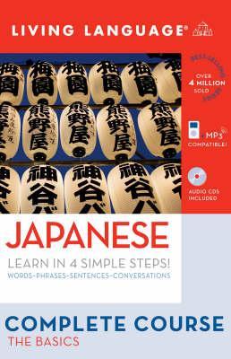 Living Language Japa...
