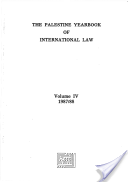 The Palestine Yearbook of International Law 1987-1988