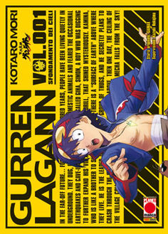 Gurren Lagann vol. 1