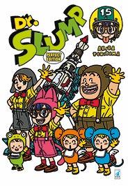 Dr. Slump Perfect Edition vol. 15