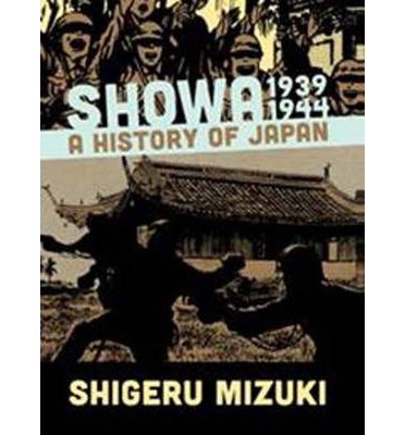Showa, 1939-1944