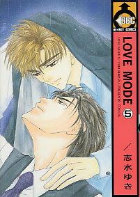 LOVE MODE 5