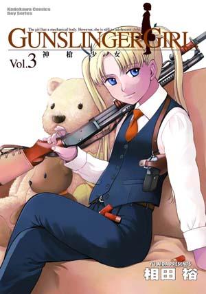 GUNSLINGER GIRL 神槍少女 3