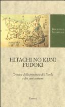 Hitachi no kuni fudoki