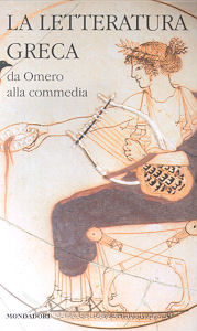 La letteratura greca della Cambridge University