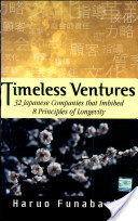 Timeless ventures