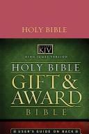 King James Gift & Award Bible
